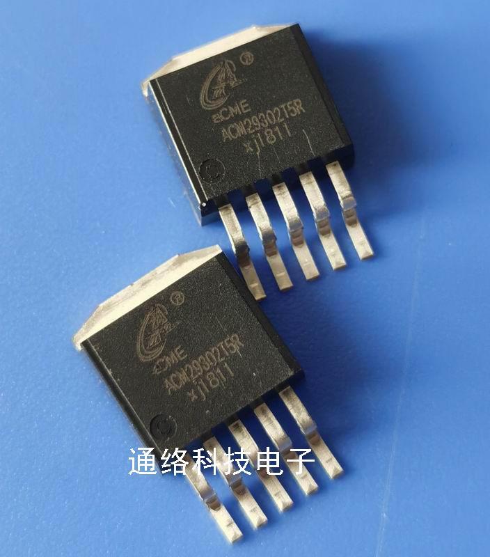 ACM29302T5R